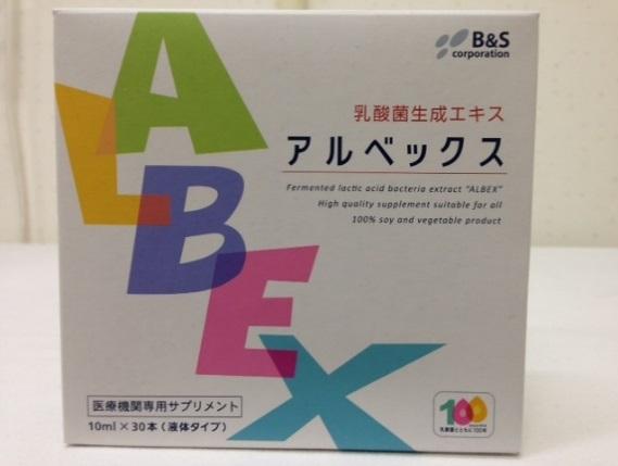 当院で取扱いのある乳酸菌生成エキス『アルベックス』